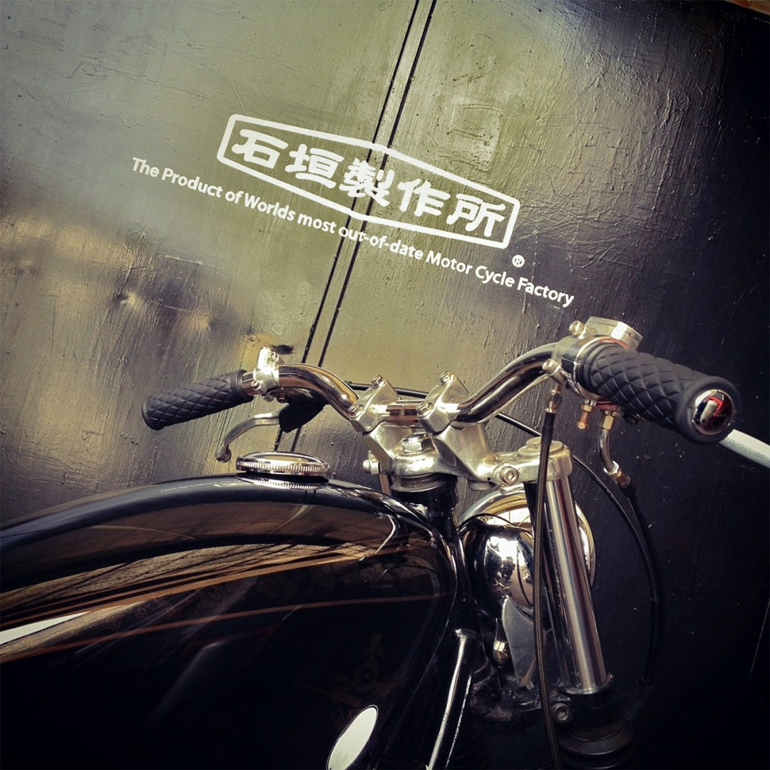 Ishigaki Manufacturing :: World's Most Out-Of-Date Motorcycle Factory (2)