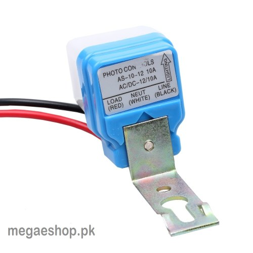 small resolution of photocell street light photo switch sensor auto on off switch ac 220v buy in pakistan