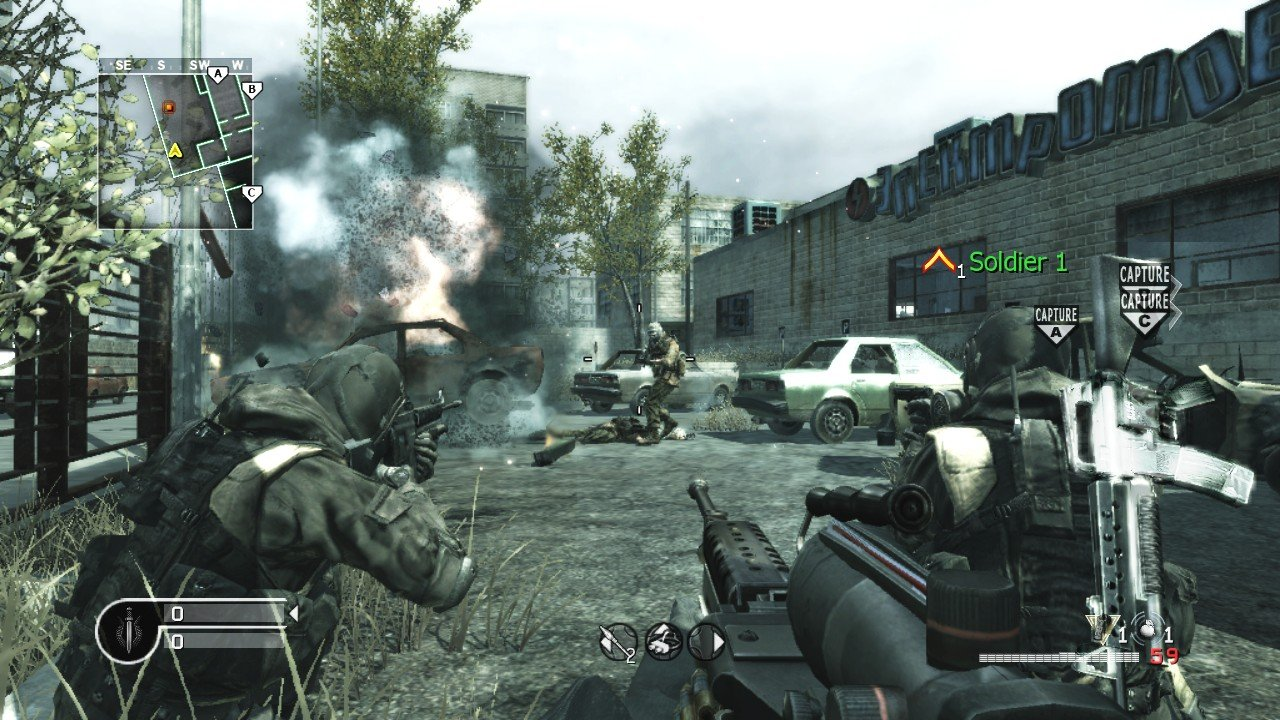 Game Patches Call Of Duty 4 Modern Warfare V16 Patch
