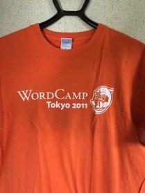 2011 WordCamp Tokyo
