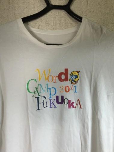 2011 WordCamp Fukuoka