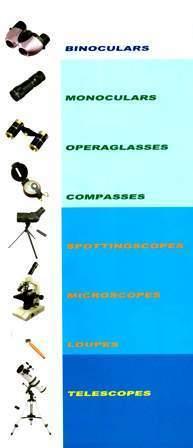 光学機器 MIZAR ミザール
