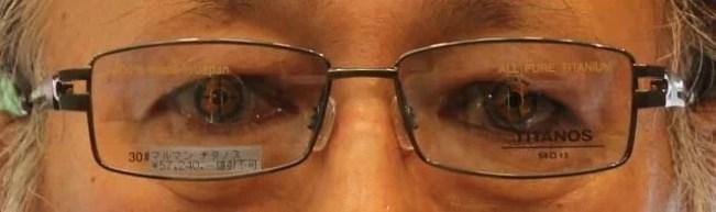 製作予定のフレームに眼位測定