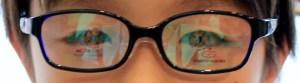 目の中心をフレーム上に測定後の結果