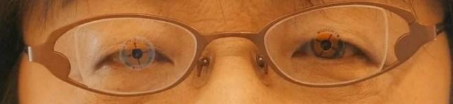 光学中心は遠用に合わされているがこの眼鏡の度数は近用である