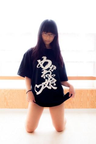 eri-tshirt