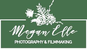 megan_elle_white_logo