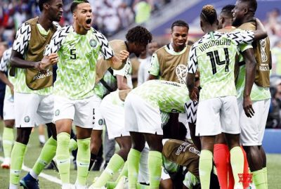 Nigeria qualify for AFCON 2019