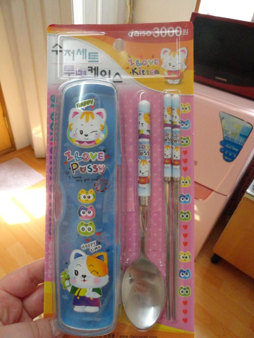 Kids chopsticks. I totally bought a pair.