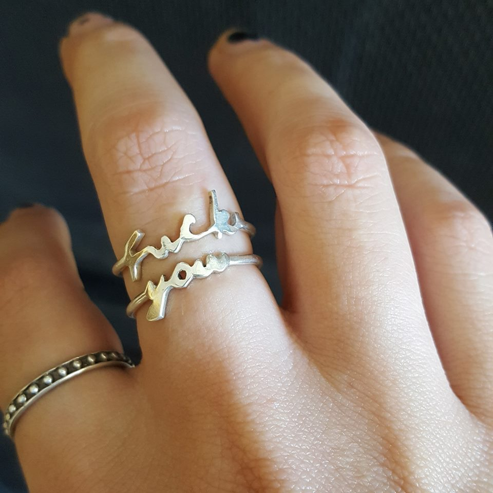 Sterling Silver Fuck You Ring Set
