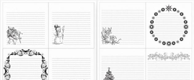 Cara membuat kartu pos paling ringan. Cara menghias kartu pos ...