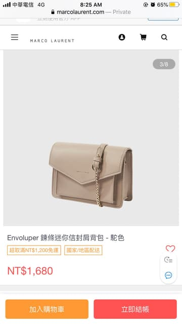 平價包包選擇 - 穿搭板 | Dcard