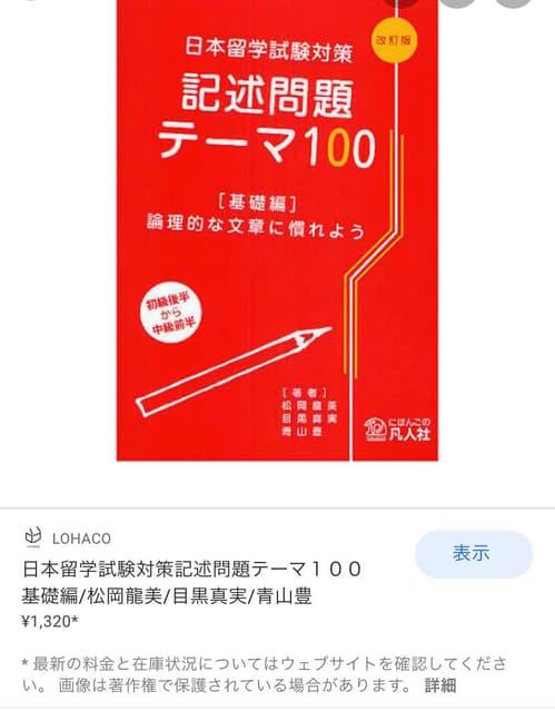 【非臺大】考上東大的過程01 - 留學板 | Dcard