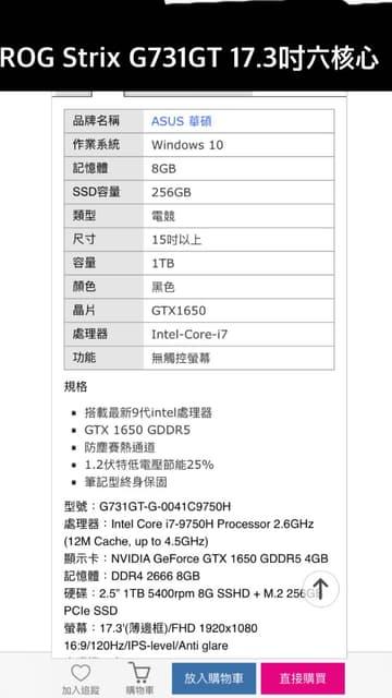 適合用於Solidworks和AutoCAD的筆電選擇 - 3C板 | Dcard
