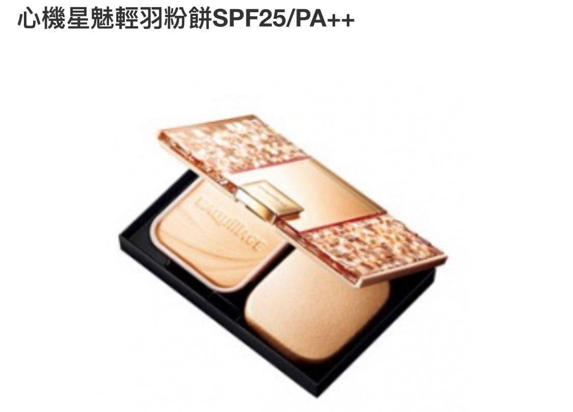 專櫃粉餅請益 - 美妝板 | Dcard