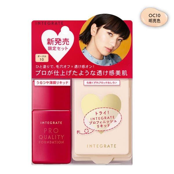 INTEGRATE粉底液+蜜粉餅組合分享 - 美妝板   Dcard