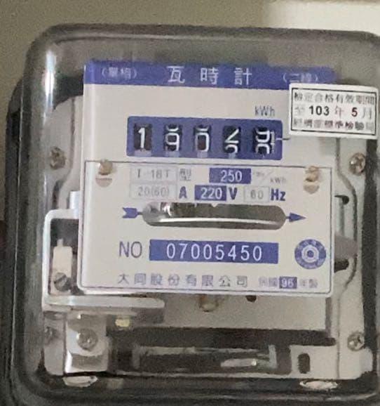 電表怎麼看 - 宜蘭大學板 | Dcard