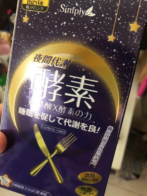 #日本夜酵素有效嗎#實測 - 美妝板 | Dcard