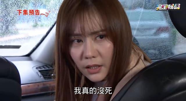 #臺劇 炮仔聲第340集討論區 - 戲劇綜藝板 | Dcard