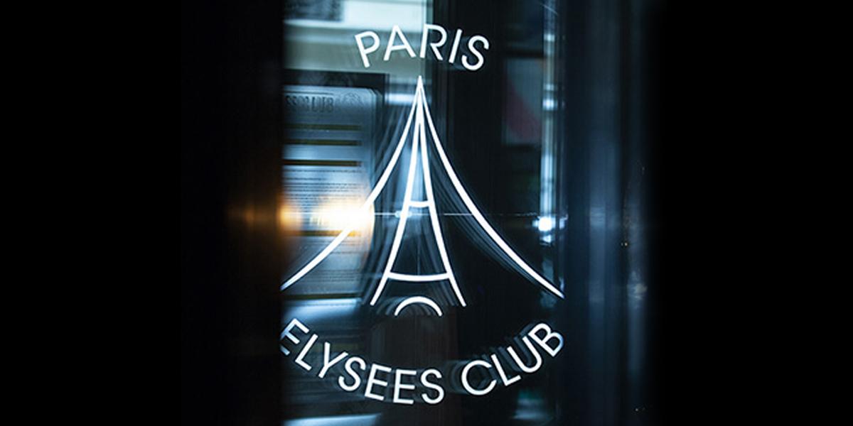 Logo du Paris Elysées Club - Cercle de jeux - Paris Centre