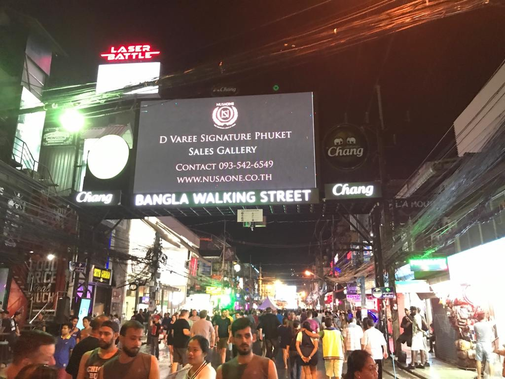 The happening bangla street of phuket