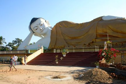 Myanmar, #2, Bago, Golden Rock (241-245) 046