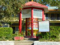 Prayer wheel at the TCV (Tibetan Children's Village) School, Suja