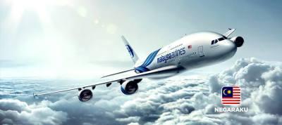 マレーシア航空セール開始!購入は2017年6月16日まで!
