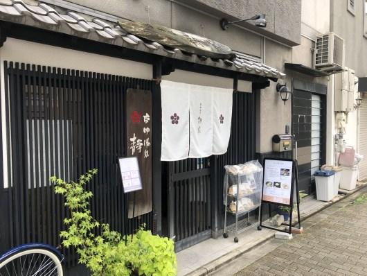mitsuikyoto13