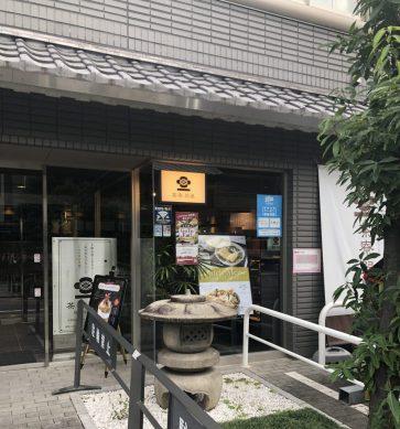 kyoto119
