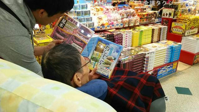ちんこすう という下ネタお菓子もどこかに売っていたなw