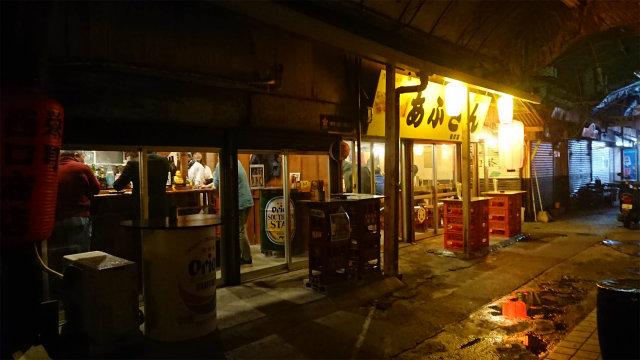 栄町商店街・夜 飲み屋