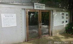 南風原町・沖縄陸軍病院入り口