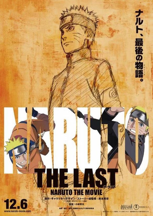 the-last-naruto-the-movie-poster