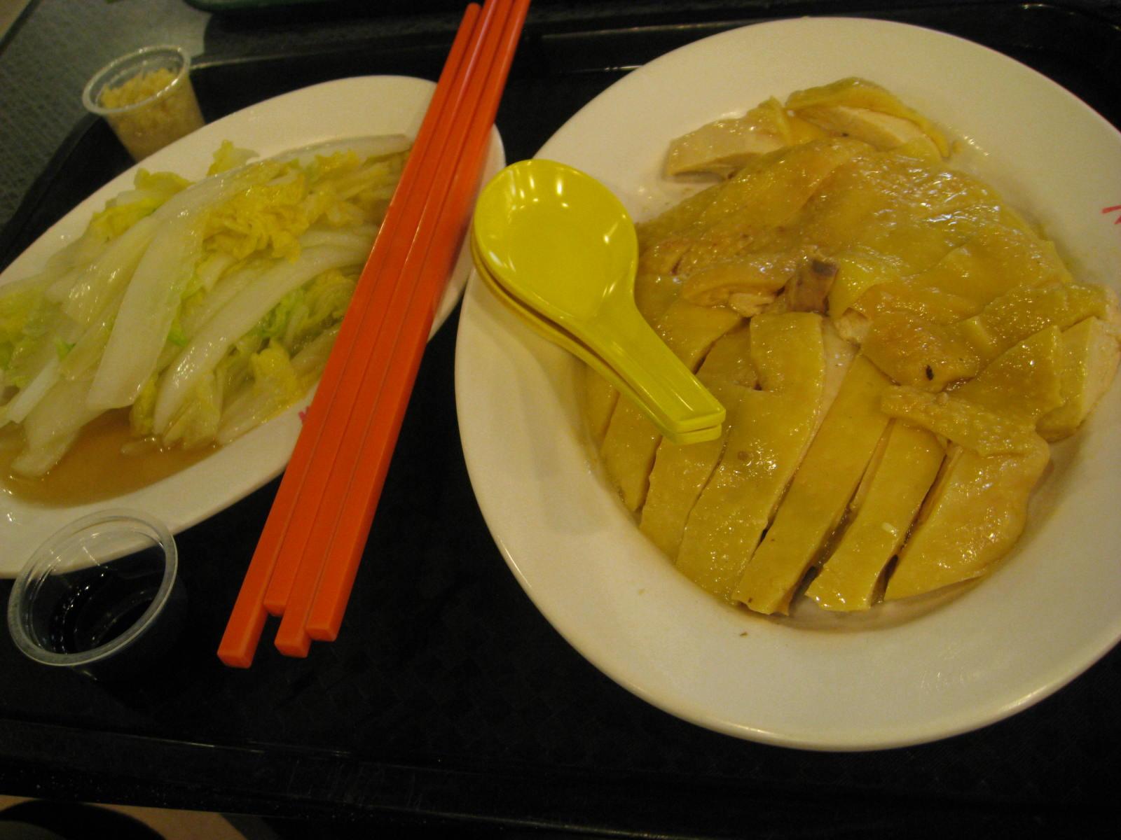 紅磡 – 泰國人海南雞 (koon thai hai nam chicken)   meh