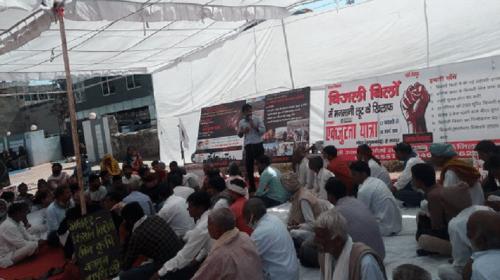 बिजली बिलों में मनमानी लूट के खिलाफ जयपुर में जोरदार प्रदर्शन
