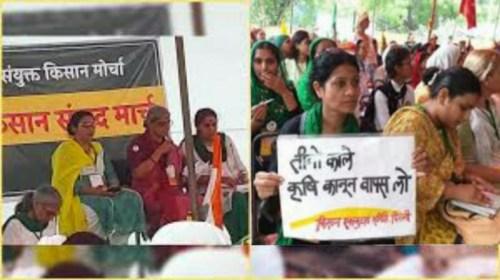 26 जुलाई : दिल्ली में ऐतिहासिक महिला किसान संसद, लखनऊ में मिशन यूपी का आगाज़