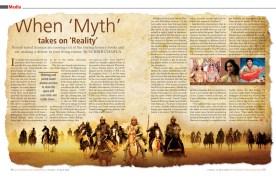 media lead - history
