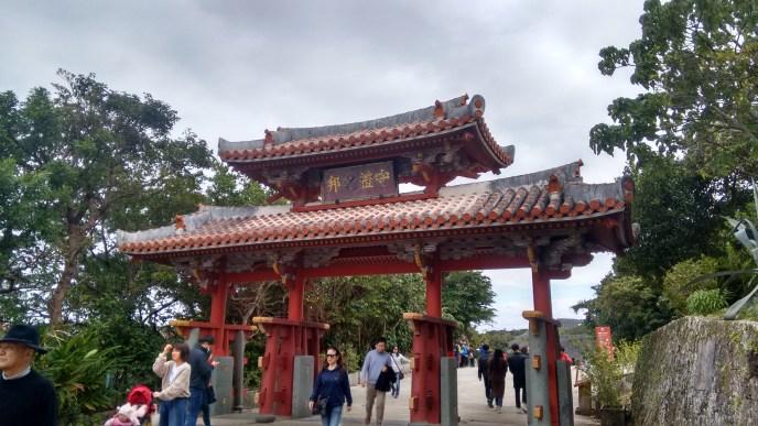 Entrada do Castelo de Shuri