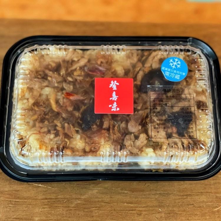 台中市場名攤防疫美食包 油飯