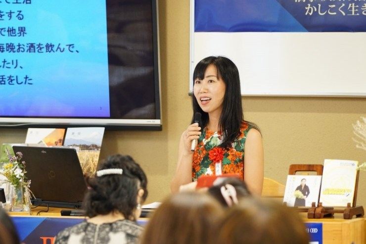 日本ホメオパシー医学協会学術大会2