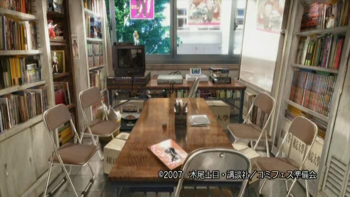 A real life Genshiken Club room..... Hauuuuu