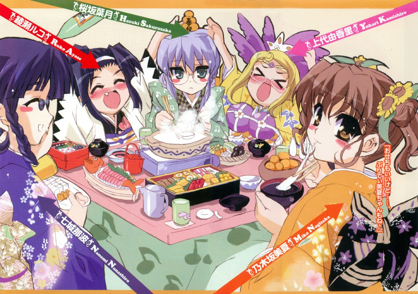 Wheres Haruka-chan????
