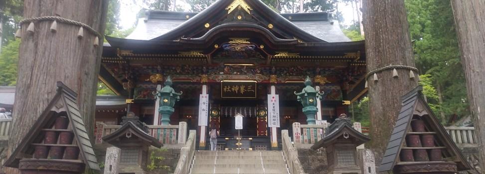 パワースポット⑪三峯神社(埼玉県秩父市)
