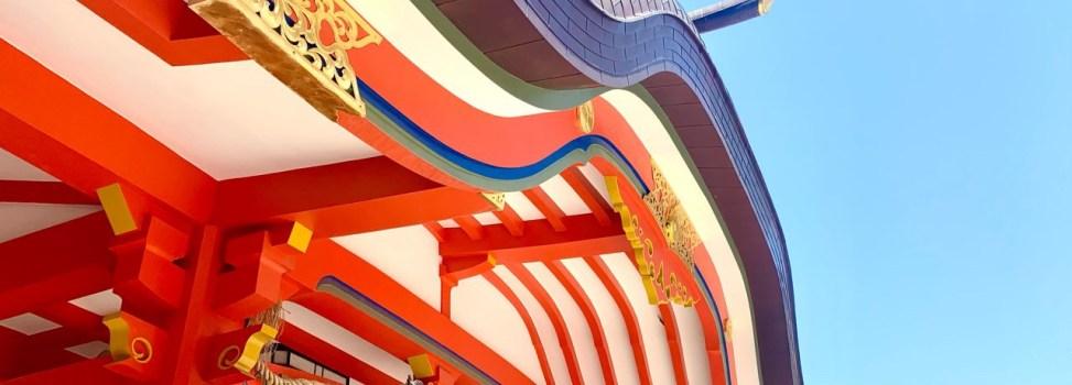 パワースポット㊳花園神社(東京都新宿区)