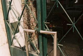 Doors of Portugal III