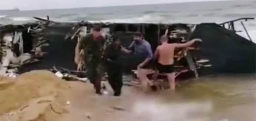 спасли рыбака из КНДР