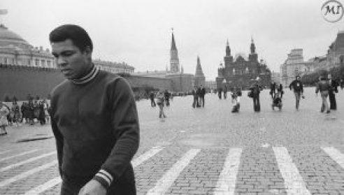 Мухаммед Али на красной площади
