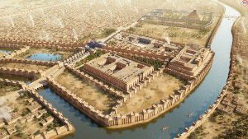 Вавилон город