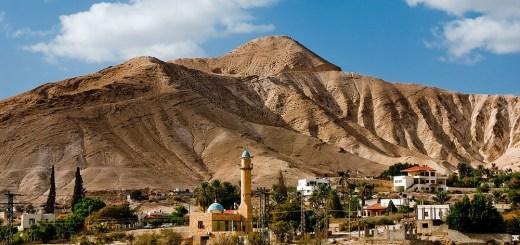 Иерихон древний город